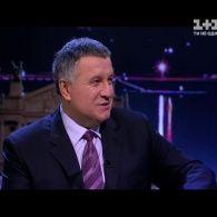 Арсен Аваков подытожил год работы новой полиции