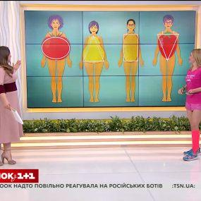 Ксения Литвинова показала упражнения для разных типов фигур