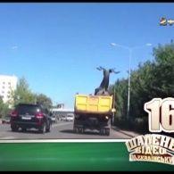 Нове Шалене відео по-українськи 4 сезон 11 серія