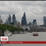 Які проблеми для України може спричинити вихід Британії з ЄС