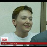 Як повернути додому Савченко і чому великий торг за її волю починається лише зараз