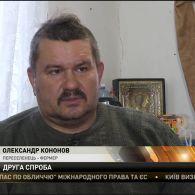 Луганський переселенець розпочав власний бізнес