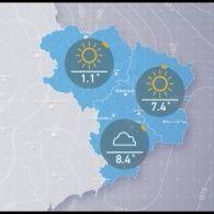 Прогноз погоди на четвер, день 20 квітня
