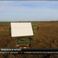 В Україні розробили унікальний 3D-радар, який бачить об'єкти в повітрі за 500 км