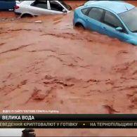 Повінь в Афінах забрала життя щонайменше 14 осіб