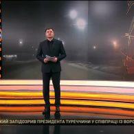 На Росію впав черговий метеорит