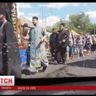 Хресна хода з політичним присмаком: чи варто чекати провокацій Московського патріархату