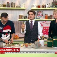 Швидка закуска до новорічного столу від Едуарда Насирова