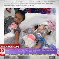 Смертельно хворій 5-річній дівчинці організували весілля її мрії