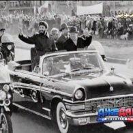 Автопарк кубинського лідера Фіделя Кастро