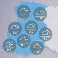 Прогноз погоди на середу, ранок 16 листопада
