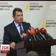 НАБУ оприлюднило результати перевірки скандальної покупки дорогих апартаментів Лещенком