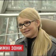 Тимошенко розповіла про стосунки з Путіним  та власну декларацію