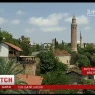 Сутички в Туреччині не злякали відпочивальників курортної Анталії