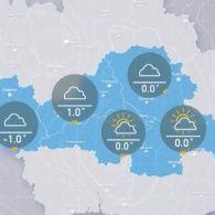Прогноз погоди на четвер, вечір 17 листопада