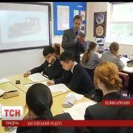 Дискусії із вчителями та спорт на вибір: унікальна система освіти Великобританії