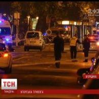 У столиці Будапешту прогримів потужний вибух