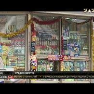 Алкоголь повертається: суд скасував заборону на продаж алкоголю у кіосках