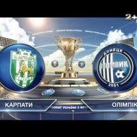 Карпати - Олімпік. 0:2. Відео матчу
