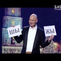 Новогоднее обращение мэра Киева Виталия Кличко – Вечерний Квартал