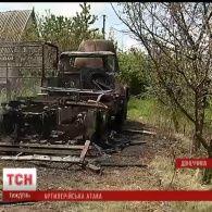 Як живеться українцям у зоні АТО