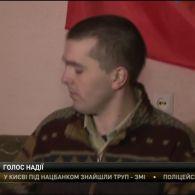 Бойовики ЛНР дозволили полоненим бійцям подзвонити родичам під камерами російських ЗМІ
