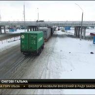 80 кілометрів заторів на трасі Київ-Одеса