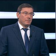 Луценко розповів, хто стоїть за вибухами на військових складах, про гроші Януковича та весілля сина