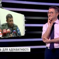Календар тижня: українці опинилися серед світових хвальків прогресу