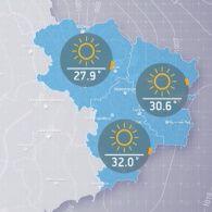 Прогноз погоди на середу, день 20 вересня