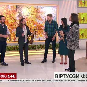 """Музиканти та організатори фестивалю """"Віртуози фолку"""" в гостях Сніданку"""