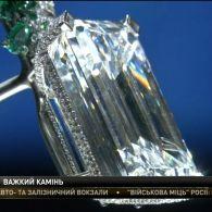 На аукціоні у Женеві продали унікальне намисто з діамантом у 163 карати