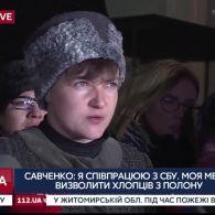 """Надія Савченко зустрілася з лідерами """"ЛНР"""" та """"ДНР"""""""