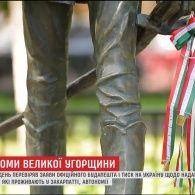 Справжні наміри: чи загрожує українському Закарпаттю угорський сепаратизм
