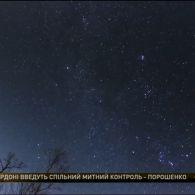 Метеорний потік Гемініди: українці побачать найяскравіший зорепад року