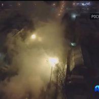 В російській столиці підірвало теплотрасу