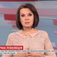 Володимир Гройсман переживає через 800 поправок до медичної реформи