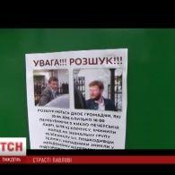 """Хто бив і чому нападали на журналістів """"1+1"""" у Києво-Печерській лаврі"""