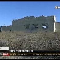 Один український воїн загинув минулої доби в зоні АТО