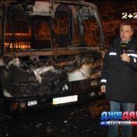 На Житомирській трасі вщент вигорів автобус