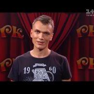 Конопатский Олег из города Гродно. Рассмеши комика. 12 сезон. 6 выпуск