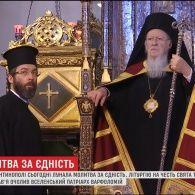 Торжество Православ'я: як Україна повертається до материнської церкви