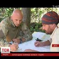Українські правоохоронці досі не можуть знайти вбивць активіста Андрія Глущенка