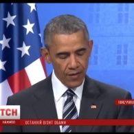 Барак Обама прибув до Ганновера з робочим візитом