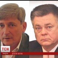 Дмитро Тимчук звернувся до СБУ та ГПУ з проханням звернути увагу на діяльність Бориса Лебедева