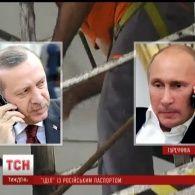 """Хто і чому атакував аеропорт """"Ататюрк"""" у Стамбулі"""