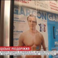 У ЗМІ просочилися перші дані про підрахунки голосів з виборчих дільниць Франції