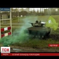 Референдум про ЄС і Україну стартував за дивних обставин