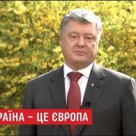 Із нагоди офіційного старту Євробачення українців привітав Петро Порошенко
