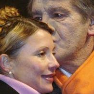 Юлія Тимошенко: завжди в опозиції і «вічний кандидат» в президенти